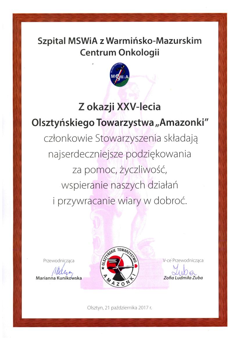 amazonki-dyplom